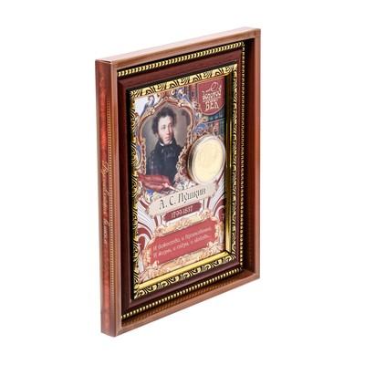 "Подарочное панно с монетой ""А.С. Пушкин"", 15 х 20 см"
