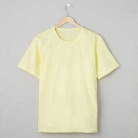 Футболка мужская БК-136 цвет лимон, р-р 46