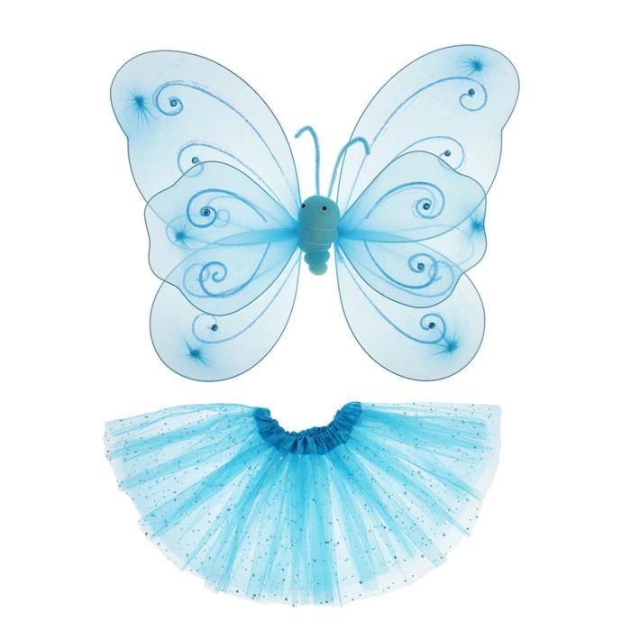 Карнавальный набор «Бабочка», крылья, юбка двухслойная, 4-6 лет, цвет голубой - фото 105446476