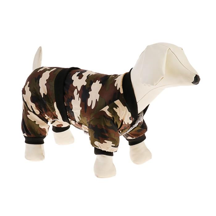 Комбинезон для собак на меховом подкладе, размер S