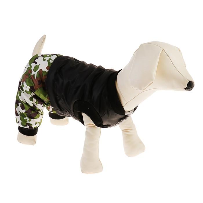 Комбинезон для собак на меховом подкладе с отстегивающимися штанами, размер S
