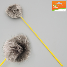 Teaser small ball of fur, 31.5 cm