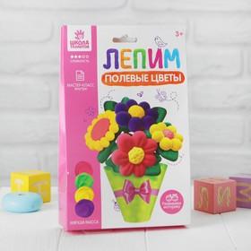 Игрушка из массы для лепки «Букет полевых цветов»