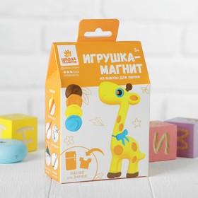 Игрушка - магнит из массы для лепки «Жираф»
