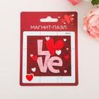 "Magnet-puzzle ""Love"" 9 x 9 cm"