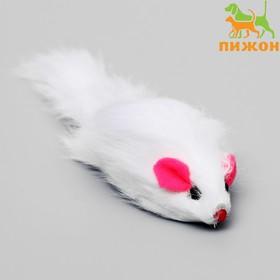 Мышь из натурального меха, 5 см, белая