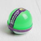 """Жвачка для рук """"Nano gum"""", светится зелёным, 25 г"""