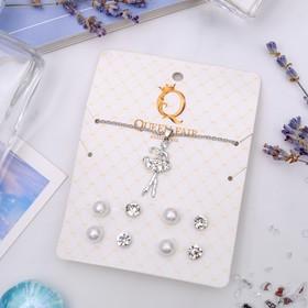 """Гарнитур 5 предметов: 4 пары пуссет, кулон """"Балерина"""", цвет белый в серебре в Донецке"""