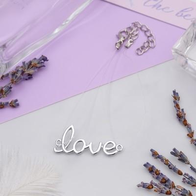 "Bracelet ""On the line"" love, color silver"