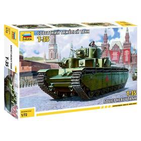 Сборная модель «Советский тяжелый танк Т-35»