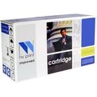 Картридж NVP NV-106R02762, для Xerox Phaser /WorkCentre, 1000k, совместимый, желтый