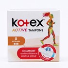 Тампоны Kotex Active Normal, 8 шт.