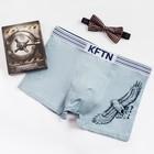"""Набор KAFTAN """"Для особого случая"""" трусы и галстук-бабочка, р. 3XL"""