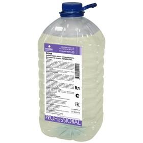 Жидкое крем-мыло Diona. Без цвета и запаха с перламутром,ПЭТ 5л