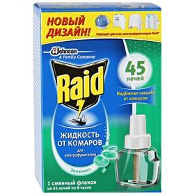 Жидкость для фумигатора от комаров Raid «Эвкалипт», 45 ночей