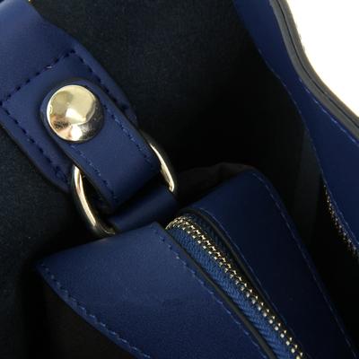 """Сумка женская """"Сюрприз"""" 1 отделение, на молнии, наружный карман, длинный ремень, темно-синий"""