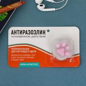 Сквиш-антистресс «Антиразозлин»