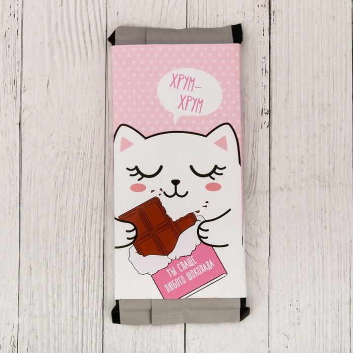 Обёртка для шоколада «С любовью», 18.2 × 15.5 см