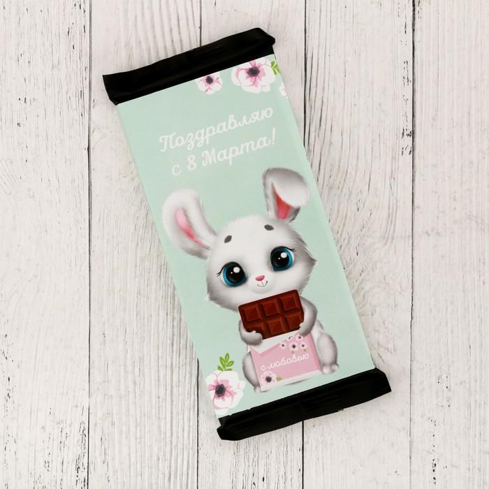 Обёртка для шоколада «Милый зайчик», 18.2 x 15.5 см