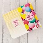 Обёртка для шоколада «С Днём рождения», 8 × 15.5 см