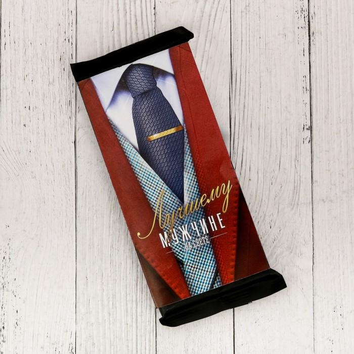 Обёртка для шоколада «Лучшему мужчине», 8 × 15.5 см