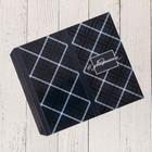 Обёртка для шоколада «С уважением», 8 × 15.5 см