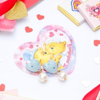 "Set of earrings+card, ""Heart"" Princess, bead, color blue"