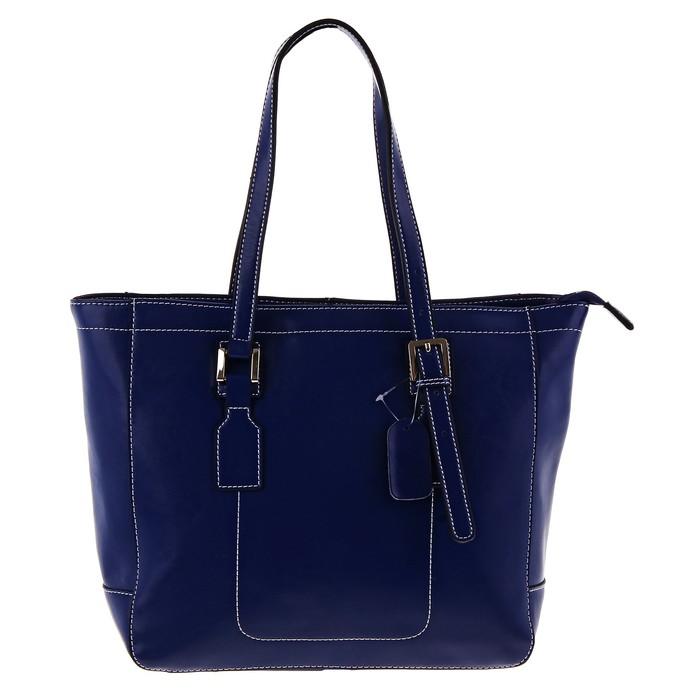 """Сумка женская """"Марта"""" 1 отделение, на молнии, наружный карман, длинный ремень, синий"""
