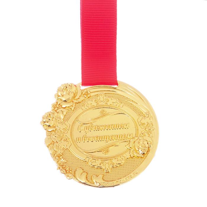 """Медаль на подложке """"Лучшая учительница"""""""