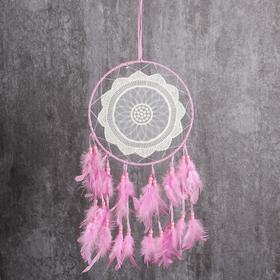 """Ловец снов с кружевом """"Эклектика"""" розовый d=20 см длина 47 см"""
