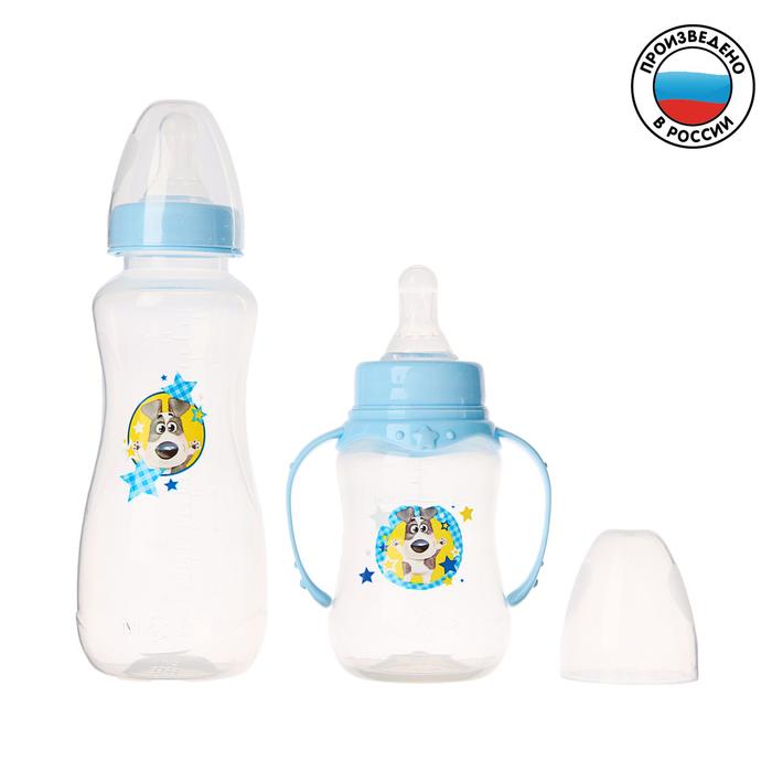Подарочный детский набор «Собачка Джекки»: бутылочки для кормления 150 и 250 мл, приталенные, от 0 мес., цвет голубой