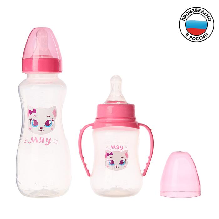 Подарочный детский набор «Кошечка Софи»: бутылочки для кормления 150 и 250 мл, приталенные, от 0 мес., цвет голубой