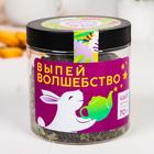 """Черный чай с травами в банке """"Выпей волшебство"""", 70 г"""