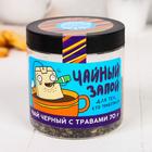 """Черный чай с травами в банке """"Чайный запой"""", 70 г"""