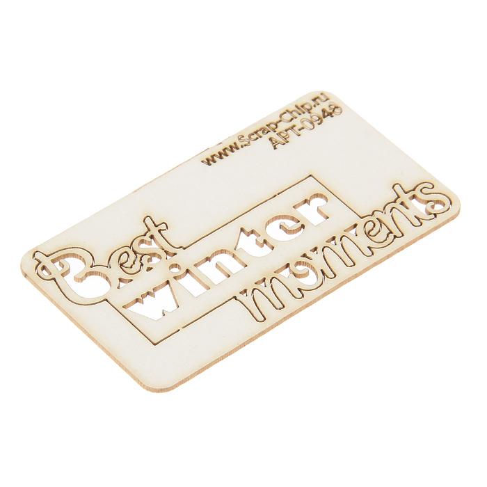 "Чипборд картон ""Best winter moments"" 3,8х6,8 см"