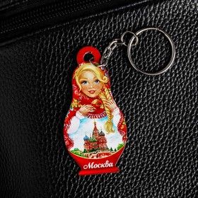 """Keychain in the shape of dolls """"in Moscow.St. Basil's Cathedral"""""""
