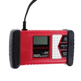 Зарядное устройство АКБ Autovirazh AV-161009, 80 Ач, 87 Вт, жк-дисплей