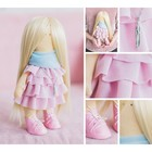 Интерьерная кукла «Тэсса», набор для шитья, 18 × 22.5 × 2.5 см