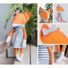 Мягкая игрушка «Лисичка», набор для шитья, 18 × 22 × 2.5 см
