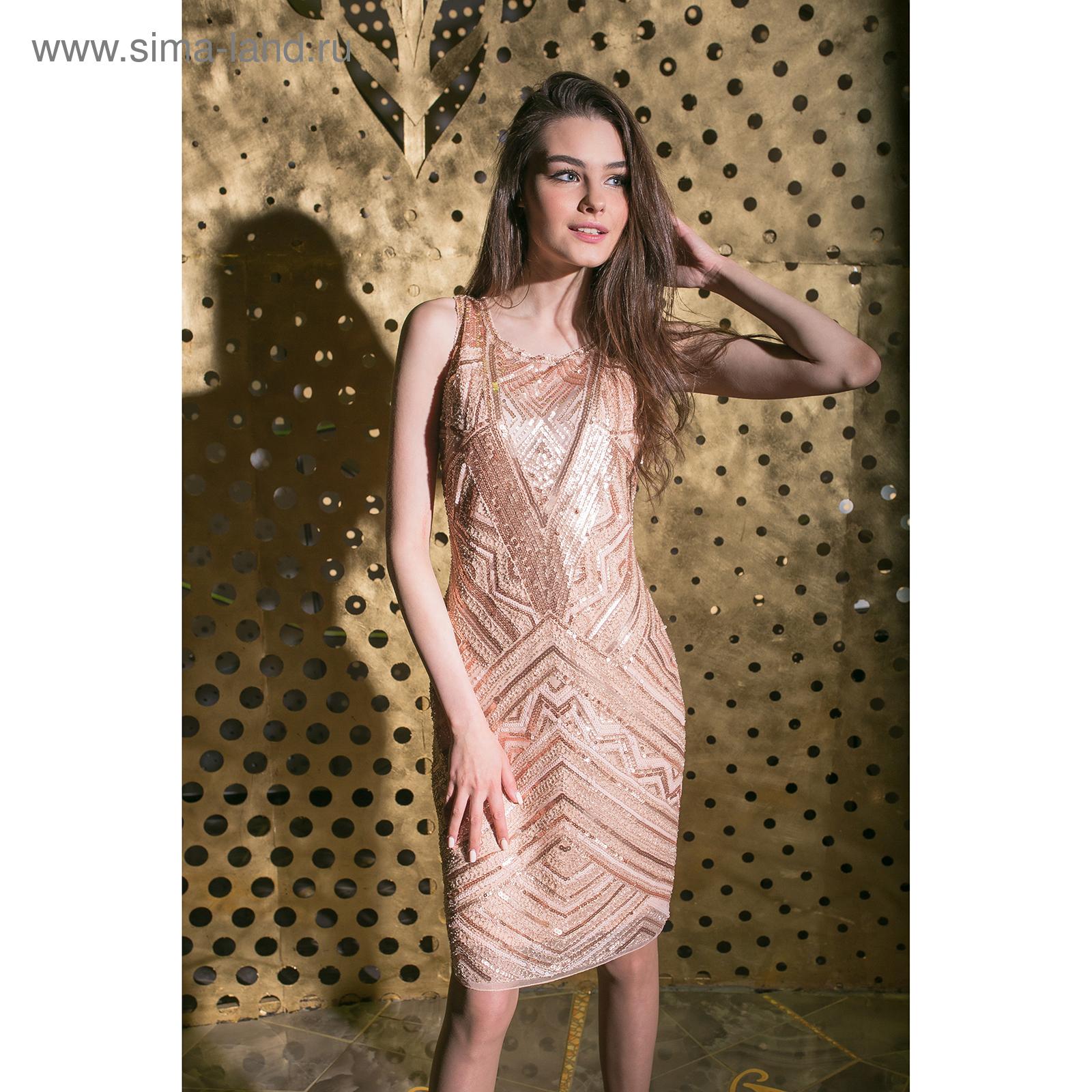 b3110df4041f Платье-футляр с пайетками золото, р.42-44, цв.розовый (3659279 ...