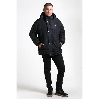 Куртка мужская утеплённая с капюшоном, р.50, цв.чёрный