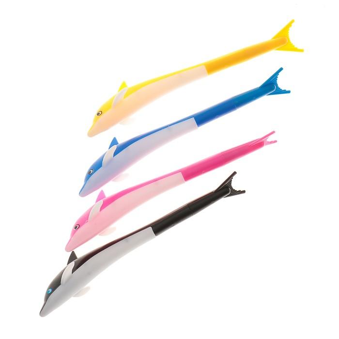 Ручка шариковая-прикол, «Дельфин», МИКС