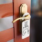 """Табличка на дверную ручку """"Бэдкэт"""""""