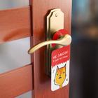 """Табличка на дверную ручку """"Кот"""""""