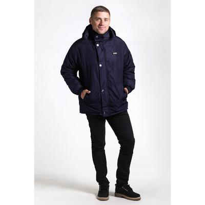 Куртка мужская утеплённая с капюшоном, р.50, цв.синий