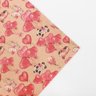 Бумага упаковочная крафтовая «С любовью», 50 × 70 см