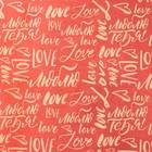 Бумага упаковочная крафтовая «Слова», 50 × 70 см