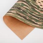 Бумага упаковочная крафтовая «Танки», 50 × 70 см