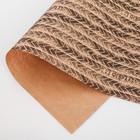 Бумага упаковочная крафтовая «С 23 февраля», 50 × 70 см