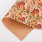 Бумага упаковочная крафтовая «Русский стиль», 50 × 70 см